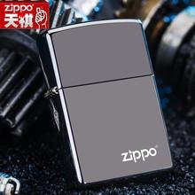 zippo打火机zippo正版 原装黑冰标志150ZL zppo正品火机限量 刻字