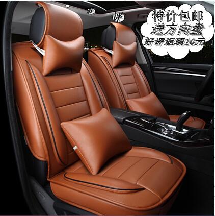汽车坐垫真皮四季座套全包ix35卡罗拉科鲁兹凯美瑞新