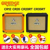 orange橘子音箱CR3/12/20RT/35/60c/120c电吉他音箱带失真效果