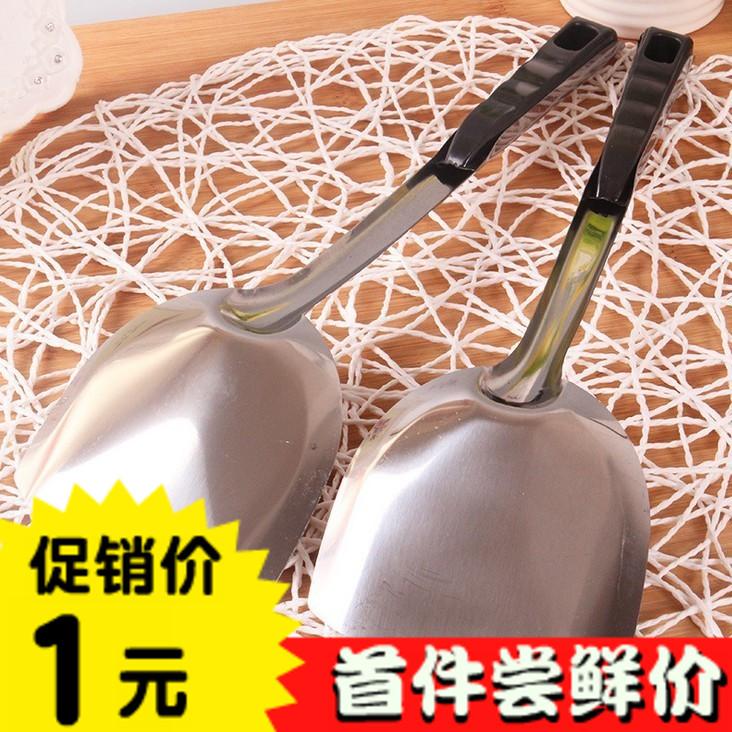 防烫长柄不锈钢铲勺 耐高温锅铲炒铲厨房工具铲子炒菜铲烹饪铲