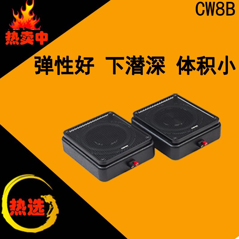 漫步者汽车音响cw8b超薄车载功放低音炮双8寸无源低音炮音箱喇叭