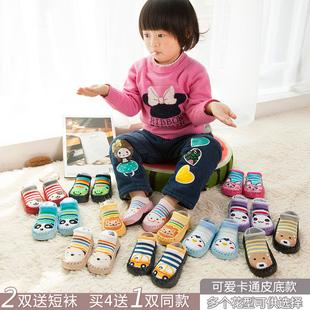春秋新品地板袜婴儿袜子防滑鞋袜厚底隔凉点胶袜宝宝儿童袜学步袜