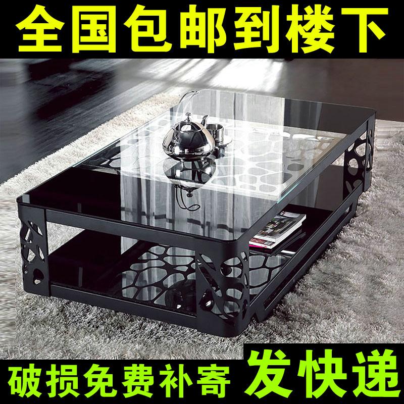 茶几黑色钢化玻璃铁艺客厅欧式创意风格个性特价桌子