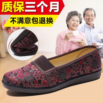 夏季老北京布鞋老人女鞋软底防滑透气单鞋中老年妈妈鞋网面奶奶鞋