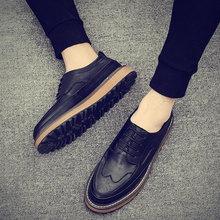 春季潮鞋潮男布洛克男鞋子英伦男士休闲鞋复古潮流板鞋韩版男皮鞋