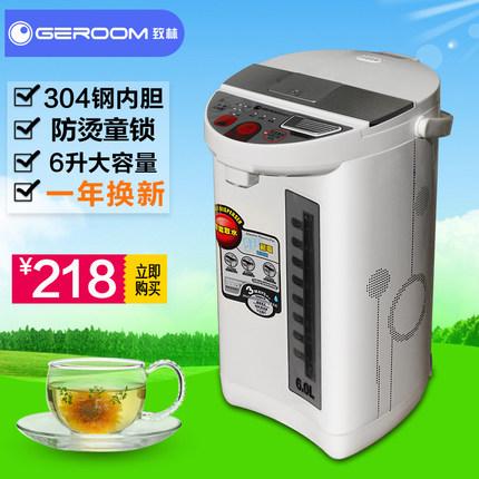 致林电热水瓶PAN-603怎么样-好不好-测评用后评价