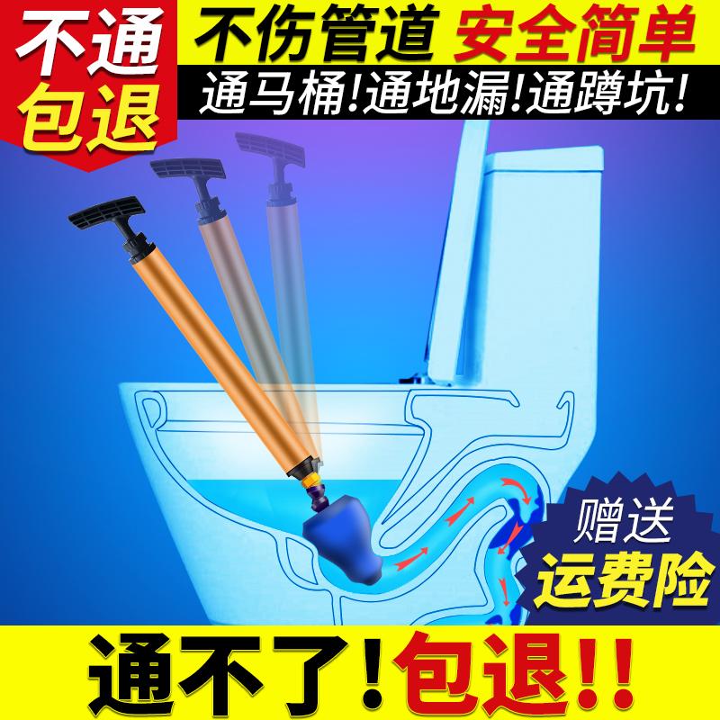 通马桶疏通器下水道疏通器管道一炮通疏通马桶通下水道工具通厕所