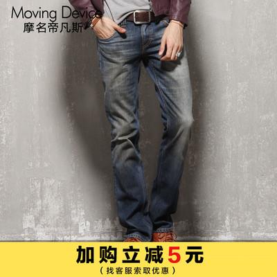 复古牛仔裤男薄款夏季修身直筒青年低腰男士长裤潮流薄裤子男装