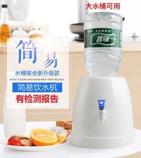 台式饮水机支架子纯净水矿泉水抽水器手压式吸水器家用大桶装水架