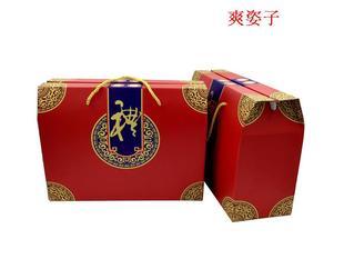 新年礼盒、年货包装盒、年货盒子、春节送礼盒子包装,新年大礼包