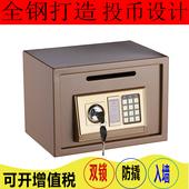 保险箱投币箱保险柜家用办公文件箱A4纸存钱储蓄罐 25密码 全国 包邮图片
