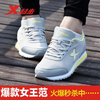 特步女鞋跑步鞋2017春夏季新款运