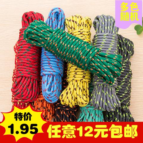 户外尼龙晾衣绳加粗晒被子挂衣晾衣服的绳子防风防滑晒衣绳挂衣绳