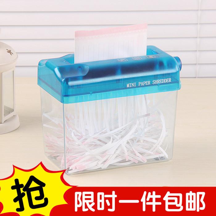 A6小型迷你静音手摇碎纸机办公家用手动碎纸机粉碎机纸张粉碎器