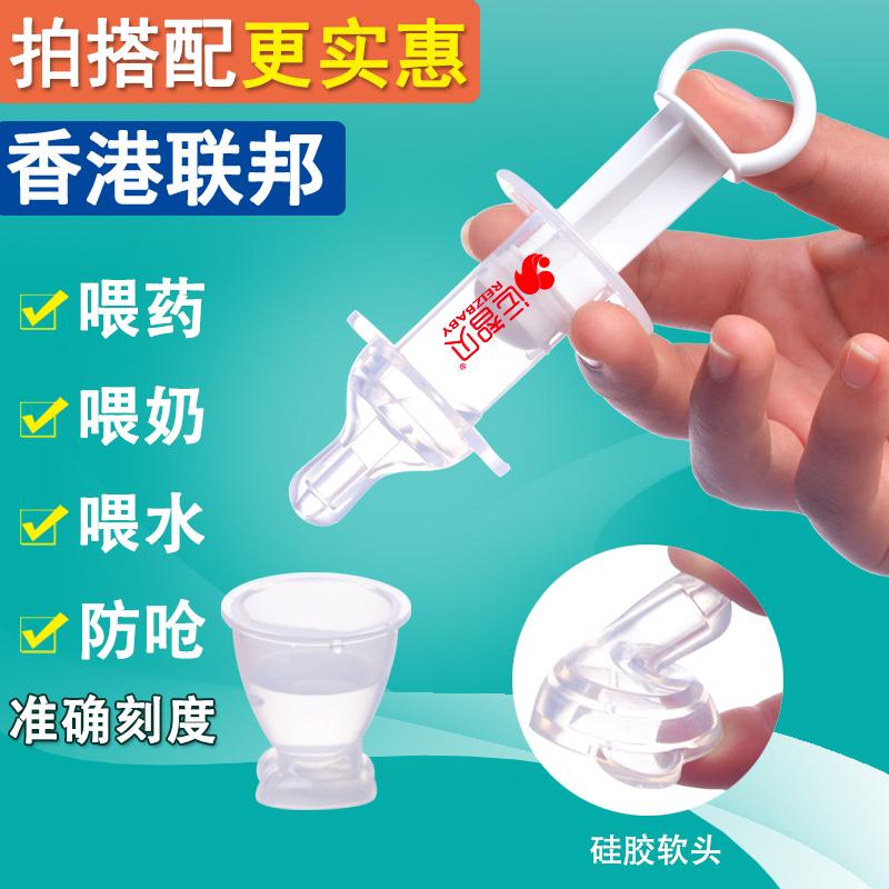 婴儿喂药器硅胶奶嘴式新生儿童喂水带刻度针筒量杯宝宝吃药防呛