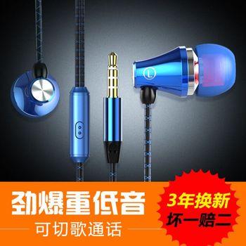 独到 DT-201A 重低音耳机入耳式