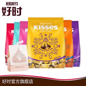 好时KISSES巧克力500g*2+26个遇见婚庆喜糖盒 多口味可选