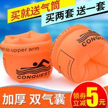 搏路游泳手臂圈水袖浮袖成人儿童游泳装备加厚游泳圈浮圈初学者