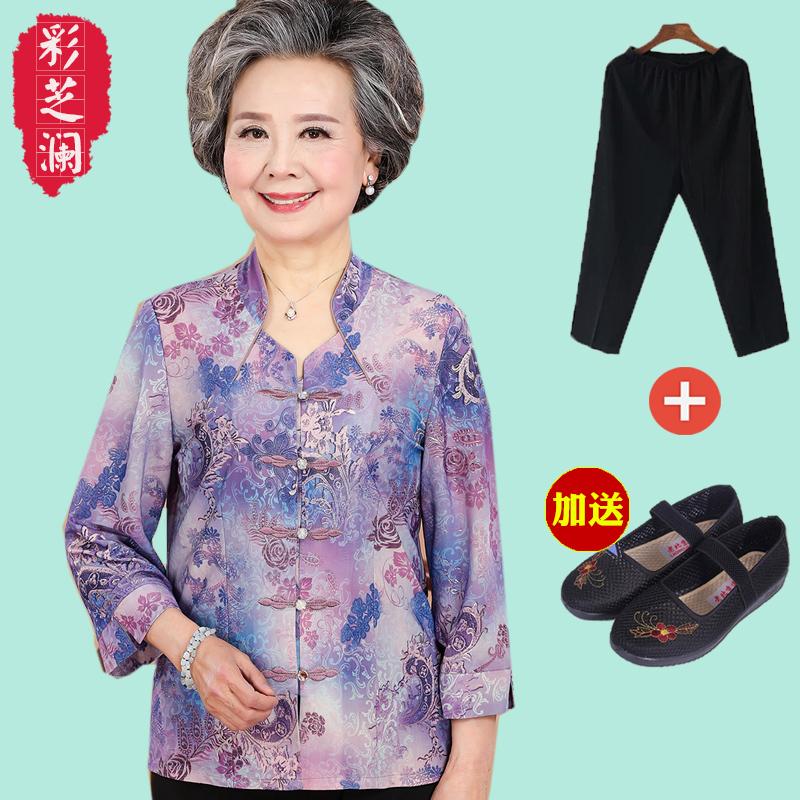 套裝奶奶夏裝衣服夏季老年人老太太上衣短袖老人