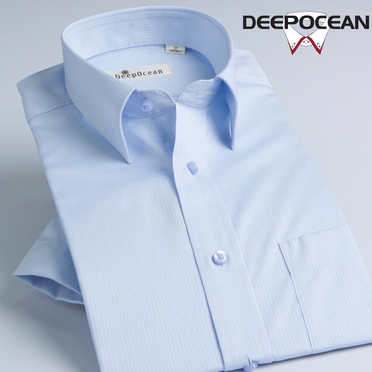 夏季纯棉免烫男士衬衫男短袖衬衣蓝色工作上班宽松正装商务休闲寸