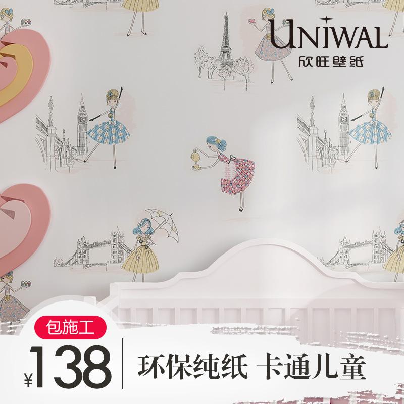 欣旺儿童壁纸 可爱女孩粉色浅色卡通墙纸卧室温馨房间壁纸 跳舞
