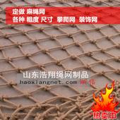 绳网麻绳网攀爬网纯手工棉绳 安全网网绳 纯天然黄麻 饰网 麻绳