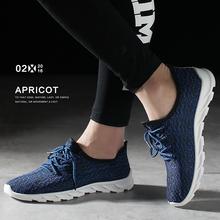 男士 帆布鞋 子社会小伙跑步潮鞋 韩版 休闲板鞋 潮流运动男鞋 春季新款