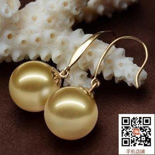 925纯银天然珍珠南洋金珍珠耳环 耳饰 耳勾金色白色珍珠耳钉 包邮