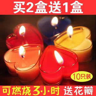 包邮浪漫心形蜡烛生日蜡烛表白祈福烛光晚餐熏香创意爱心蜡烛10个