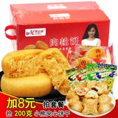 零食品大礼包面包蛋糕点心 慕丝妮肉松饼干2000g整箱约60个