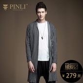 商场同款 PINLI品立2017春季新品男 纯棉修身开衫毛衣S171310129