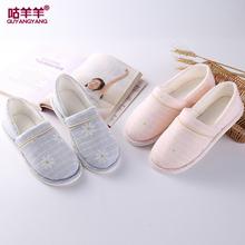 咕羊羊夏季月子鞋薄款产后孕妇用品夏天室内包跟厚底春秋产妇拖鞋