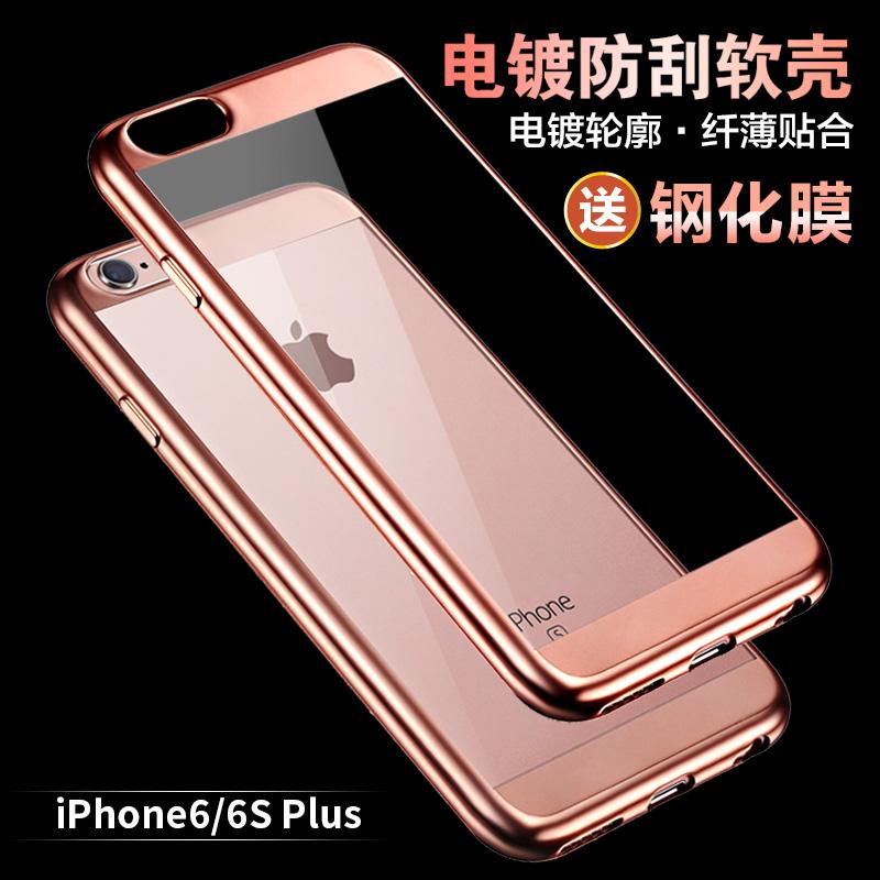 度拜 iphone6plus手机壳苹果6s硅胶套5.5超薄透明防摔外壳新款软
