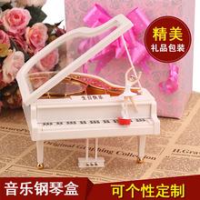 钢琴音乐盒八音盒创意儿童节生日礼物女生送女友天空之城跳舞旋转