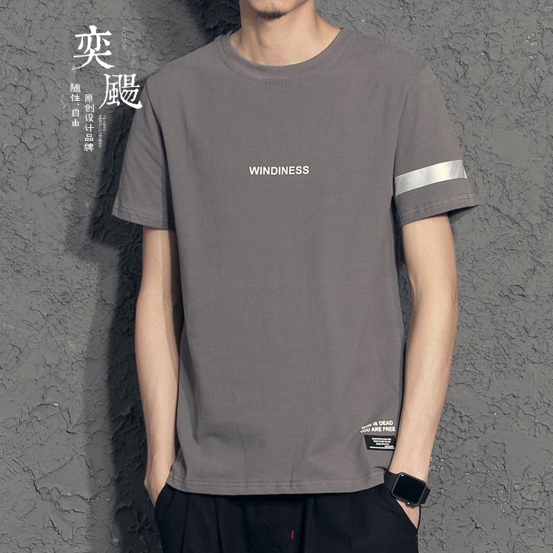 简约白色短袖字母 男士体恤反光纯色 短袖风潮