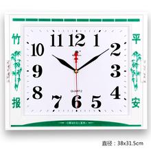 七王星挂钟方形简约静音钟表办公卧室客厅创意电子石英钟表大挂钟