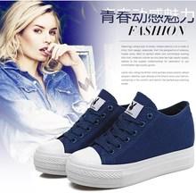 花花公子女鞋2016新款韩版帆布鞋女内增高单鞋女厚底休闲鞋女图片