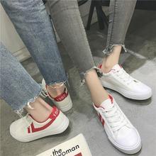 夏季2017新款韩版潮鞋帆布鞋港风百搭板鞋透气学生情侣款小白鞋男