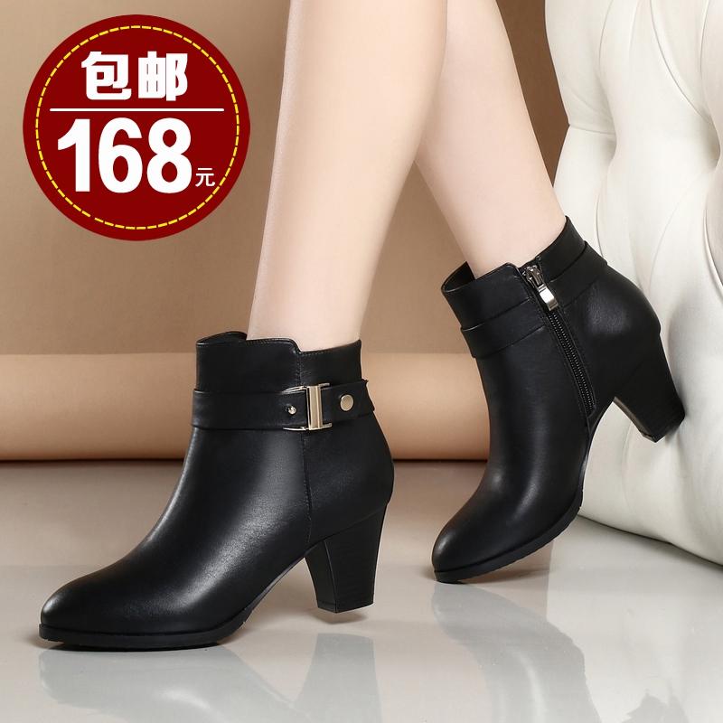 弥敦女士中年短靴中高跟圆头粗跟妈妈靴真皮侧拉链加绒棉鞋百丽