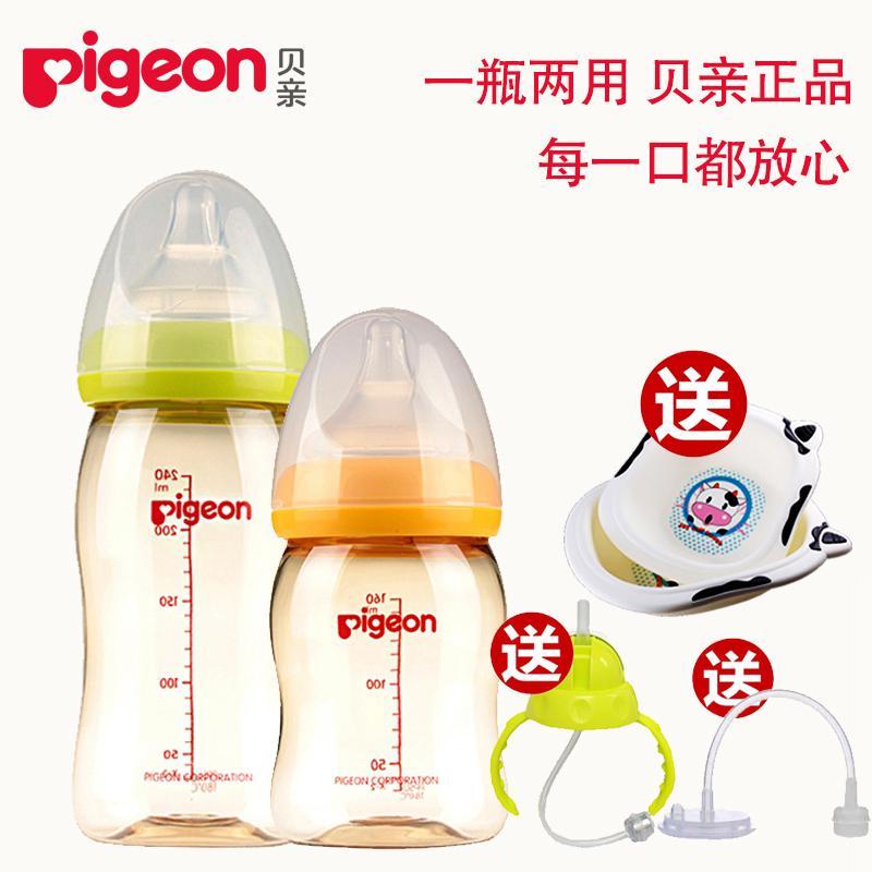 宝宝塑料用品手柄新生儿奶瓶吸管口径胀气