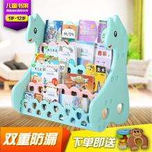 宝宝书柜儿童书架卡通玩具简易收纳架塑料小孩绘本架幼儿园图书架