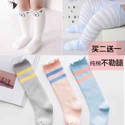 婴儿袜子春秋季纯棉袜0男女宝宝长筒袜3新生婴幼儿中筒袜6个月1岁