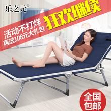 折叠床办公室简易午休便携床单人陪护行军床睡椅隐形午睡床 乐之元