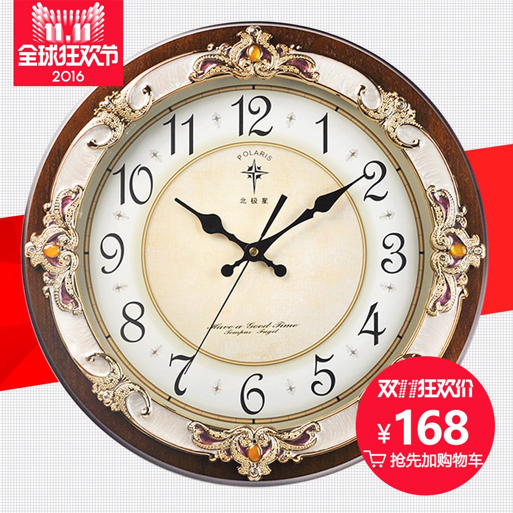 北极星16英寸欧式客厅挂钟简约静音石英钟大号木质钟表美式时钟