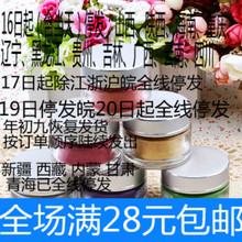 珠光粉多选彩色 1200目15G 化妆品级珠光粉 手工皂护肤品唇膏原料