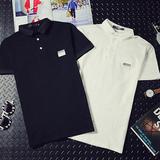 【2件】纯色男士短袖T恤翻领 polo衫短袖男修身有领半袖英伦潮流