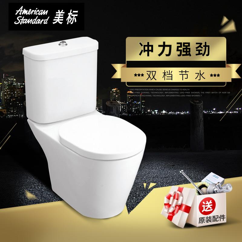美标卫浴分体3/6l节水厕座便器墙排马桶汤尼克坐便器
