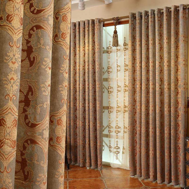 伊佳仁遮光定制窗帘客厅卧室欧式加厚雪尼尔落地窗布
