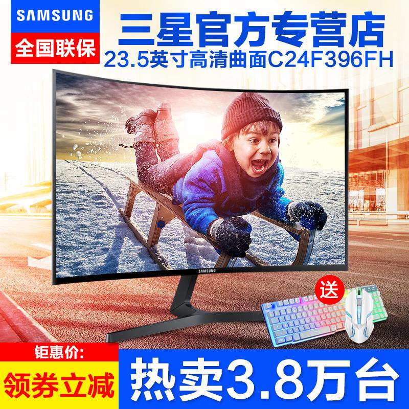三星曲面显示器 C24F396FHC 电脑显示器24 PS4液晶显示屏非4K非2K