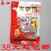 舌尖上的中国美食 老字号长沙招牌小吃火宫殿臭豆腐120g豆干制品